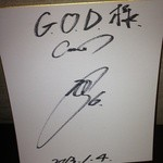 ジーオーディージェネレーションオブドランカーズ - 広島東洋カープ 梵 英心選手のサイン