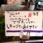 アジアンランチ - 1回目2013年1月15日オリジナル。世界初!生レモンを使ったサワーマトンキーマ。