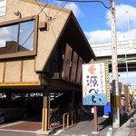 産直鮮魚寿司炉端 源ぺい - チェーン店ぽい店作り、駐車場もたっぷりなのは嬉しい!!