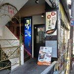 麺酒房 実之和 - <'13/01/10撮影>外観の風景です