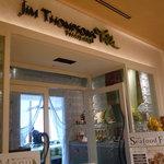ジムトンプソンズテーブル タイランド - お店の外観