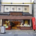 16832551 - 万華堂(マンカドウ) 奈良店さん