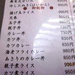 16835047 - (2013,01/14)