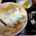 阿づ満庵 - カツ丼!(2013,01/14)