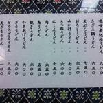Hifumi -
