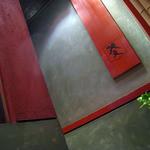 串揚 葵 - ビルの2階