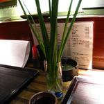 串揚 葵 - 芽ネギ