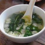 鬼やん - スープ