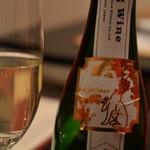 16836592 - 日本のワイン♪