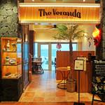 The Veranda - 明るいエントランス