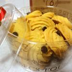 あとりえ MOMO - クッキー(かぼちゃ)500円
