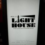 Lighthouse - お店の看板