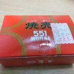 551蓬莱 - 2013.1. 焼売6個入り(\390)