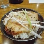 16841698 - ミニチャーシュー丼180円