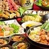 魚太郎鶏次郎 三郎丸店