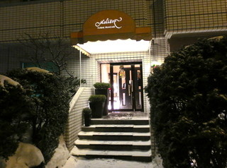 レストラン・モリエール - 北1条宮の沢通沿い、円山公園が裏手にあります