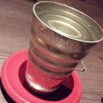 16845347 - 麒麟山 初味 錫グラス