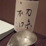 16845352 - 麒麟山 初味