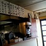 弁慶 - 厨房前メニュー