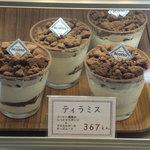 アコット - ティラミス 367円