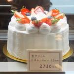 アコット - 生クリーム デコレーション15cm 2,730円
