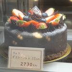 アコット - チョコ デコレーション15cm 2,730円