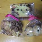 バムセ - 三色クッキー・フルーツケーキ・ナッツクッキー