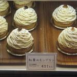 アコット - 和栗のモンブラン 451円