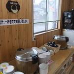 魚忠食堂 - サラダ・ご飯・味噌汁