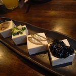 菜酒家FU-KU - 島豆腐四種盛り