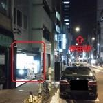 神田 天府 - 201301 天府 ここだよー(゜o゜)!