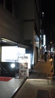 神田 天府 - 201301 天府 接近!