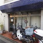 レストラン・テル -