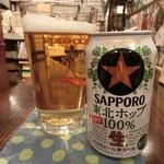 古本とビール アダノンキ - 東北ホップ400円