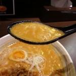 九州坦゛児 - 濃厚でなかなか美味しいです