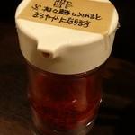 九州坦゛児 - この酢がなかなかいい仕事をしてくれます