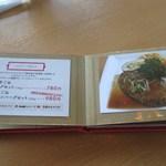 naru - ランチメニューの中からnaruの手ごねハンバーグセット780円を注文してみました