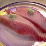 活き魚回転寿司 魚鮮 - とろカツオ
