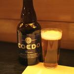 大塚はなおか - COREDO ビール