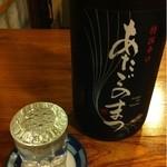 はんなり祇園 - 2013.1.9 日本酒・あたごのまつ