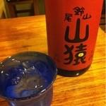はんなり祇園 - 2013.1.9 麦焼酎・尾鈴山 山猿