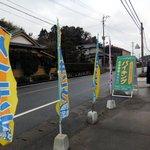 糸島食堂 バイキング&カフェ ほもり - 県道567号沿いにあります