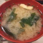 佐原屋 - 味噌汁