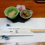 旬菜郷土料理 一隆 - 料理写真:つけ出し