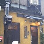 16857175 - 201301 TAKERO 店頭(なんとなく・・・店内が確認出来ます(゜o゜)?