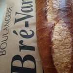 パン工房 Bre'-Vant - 申し分のないバゲットの顔の良さ‼