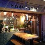 沖縄料理 馳走屋 楽 - 外観写真:琉球石灰岩の白い店舗です。