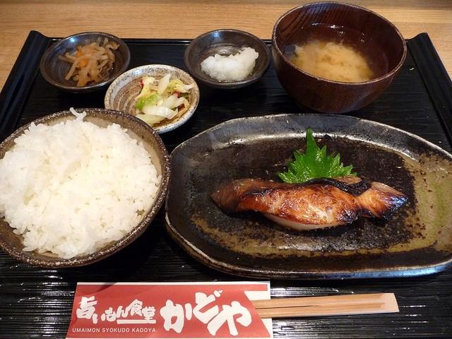 旨いもん食堂かどや - 銀たらみりん焼き定食(2013/01/17撮影)
