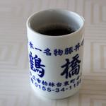 豚丼の鶴橋 - 料理写真:歴史のありそうな湯呑