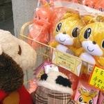 寿々屋 - なになに・・・ゆるキャラグランプリ全国6位、大阪1位。いしきりんって人気があるんだね~